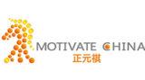 china-gda-global-dmc-alliance-incentive-travel-events